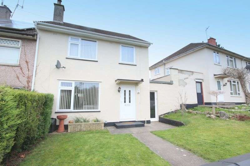 3 Bedrooms House for sale in Lawrence Weston Road, Bristol