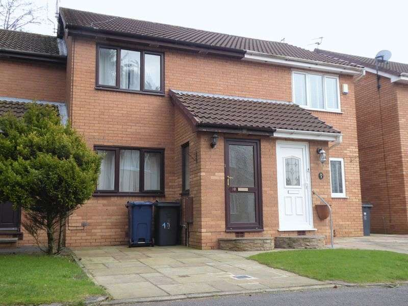 2 Bedrooms Terraced House for sale in Pine Crest, Aughton, Ormskirk