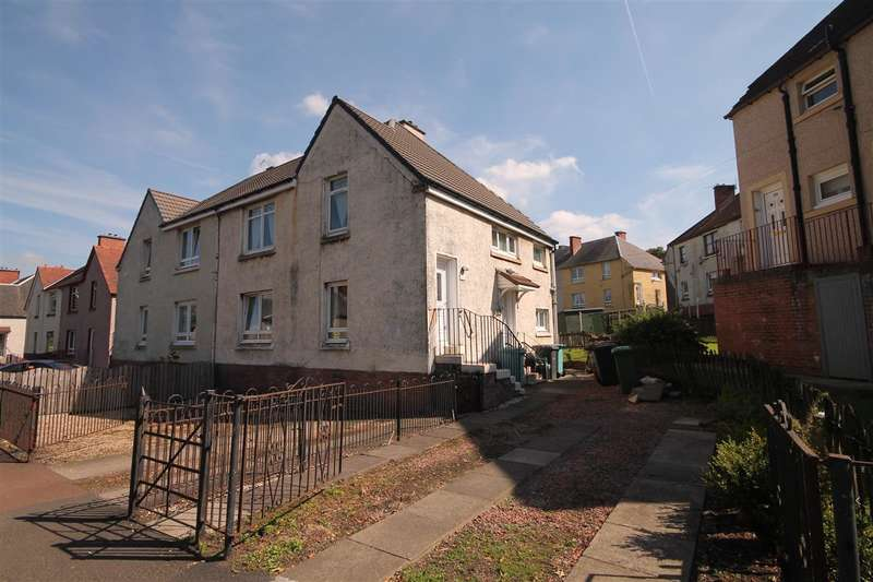 2 Bedrooms Flat for sale in School Street, Coatbridge