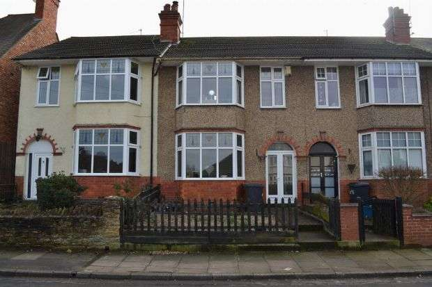 3 Bedrooms Terraced House for sale in Murray Avenue, Kingsley, Northampton NN2 7BS