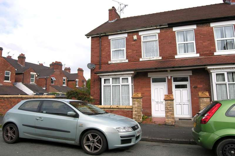 3 Bedrooms End Of Terrace House for sale in JOHN STREET, STAFFORD ST16