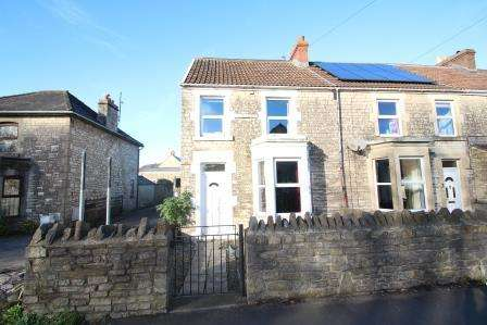 3 Bedrooms End Of Terrace House for sale in RADSTOCK BA3