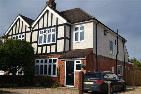3 Bedrooms Semi Detached House for sale in Westrow Gardens, Southampton
