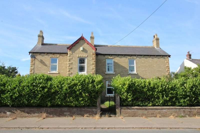 5 Bedrooms Detached House for sale in Fold House Farm, Kirkbampton, Carlisle, CA5