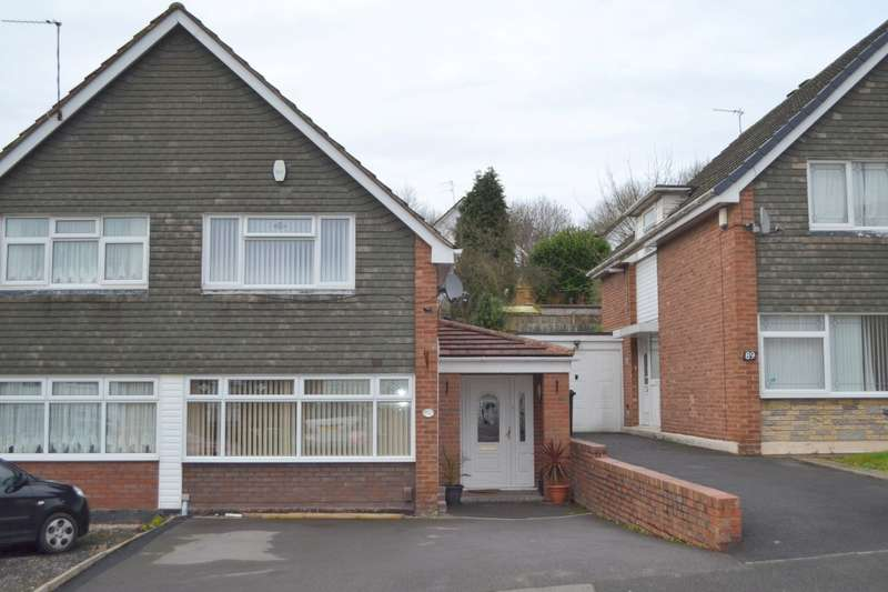 3 Bedrooms Semi Detached House for sale in Osprey Drive, Dudley, DY1