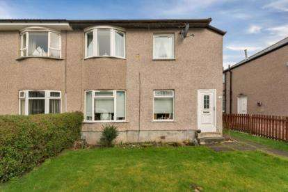 2 Bedrooms Flat for sale in Crofthill Road, Glasgow, Lanarkshire