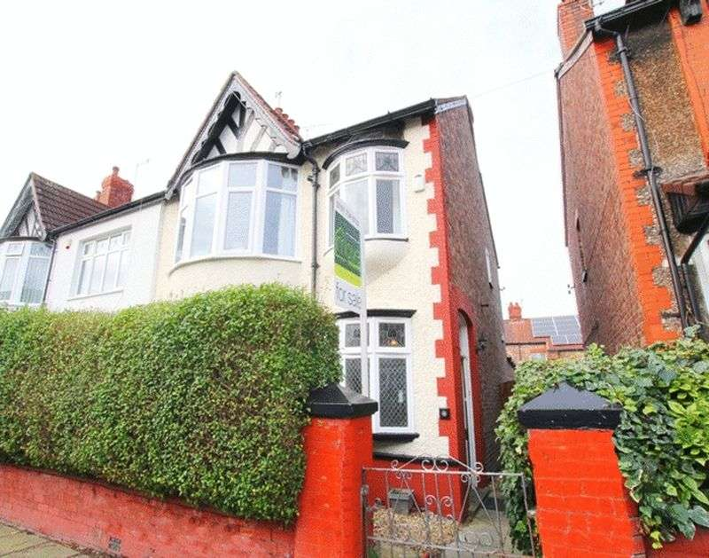 3 Bedrooms Semi Detached House for sale in Calderstones Road, Calderstones, Liverpool, L18
