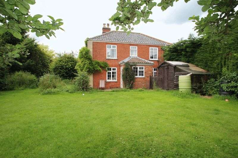 5 Bedrooms Detached House for sale in South Walsham, NR13