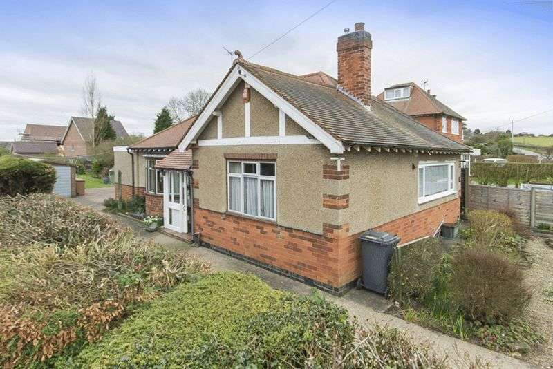 3 Bedrooms Detached Bungalow for sale in CHELLASTON LANE, ASTON ON TRENT