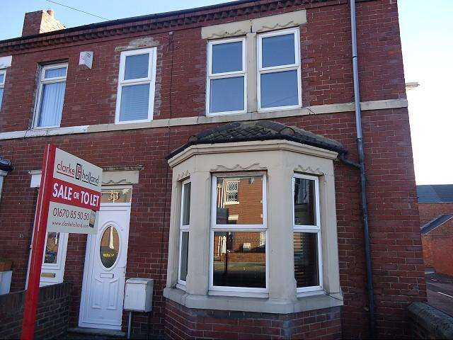 3 Bedrooms End Of Terrace House for sale in Newbiggin Road, Ashington, Northumberland, NE63 0TB