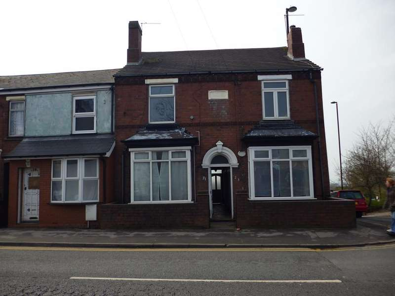 2 Bedrooms Terraced House for sale in BANK STREET, BRIERLEY HILL DY5