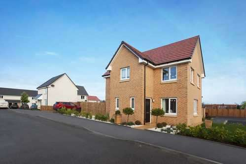 3 Bedrooms End Of Terrace House for sale in The Fyvie by Keepmoat Homes, Cooperfield, St. Ninians Road , Hamilton