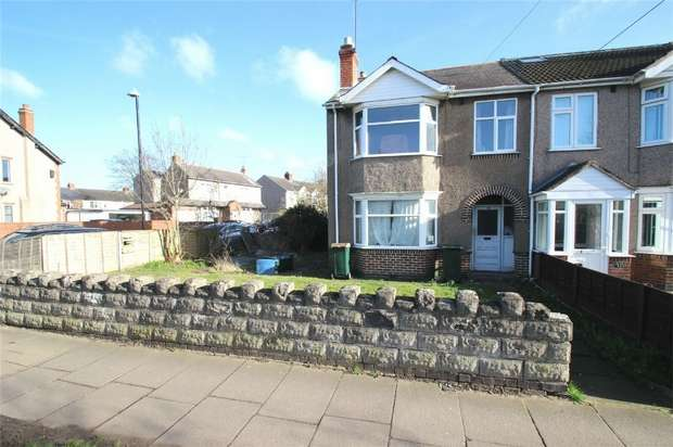 3 Bedrooms End Of Terrace House for sale in Sewall Highway, Wyken, Coventry