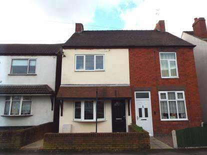 2 Bedrooms Semi Detached House for sale in Hednesford Road, Brownhills, Walsall