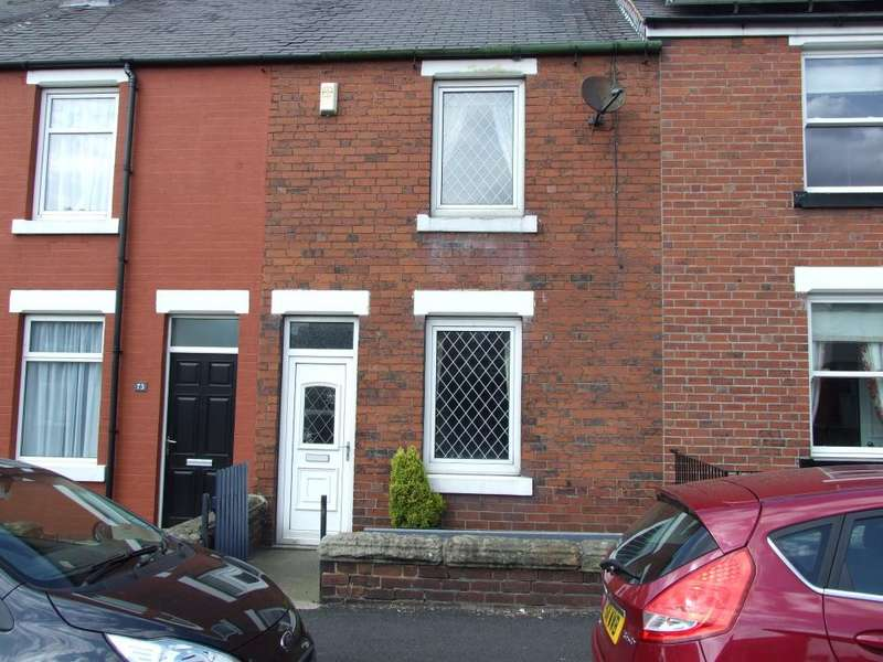 2 Bedrooms Terraced House for sale in York Road, Tadcaster LS24