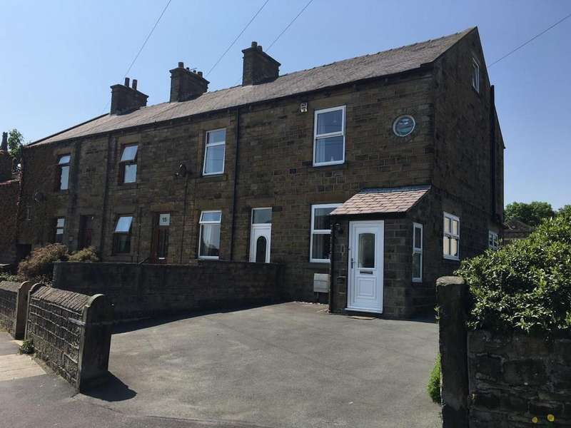 2 Bedrooms End Of Terrace House for sale in 19 Station Road, Skelmanthorpe, Huddersfield, HD8 9AU