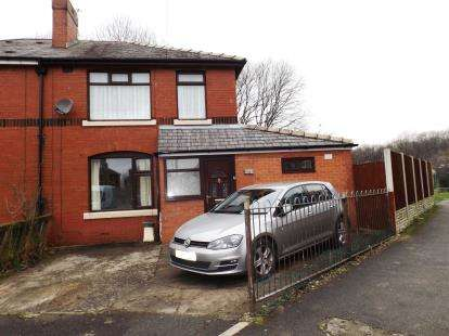 3 Bedrooms Semi Detached House for sale in Swallow Drive, Bury, Greater Manchester, BL9
