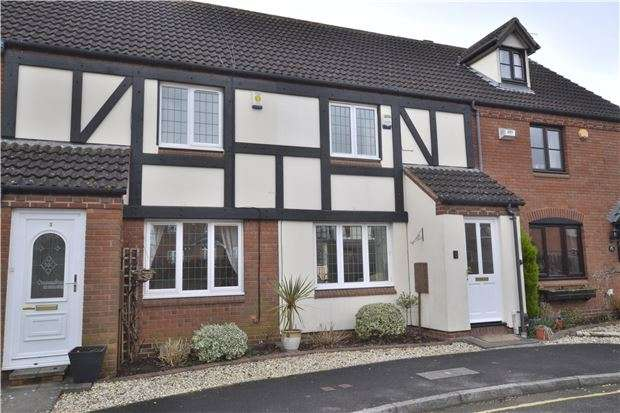 2 Bedrooms Terraced House for sale in Montgomery Close, Hucclecote, GLOUCESTER, GL3 3TB