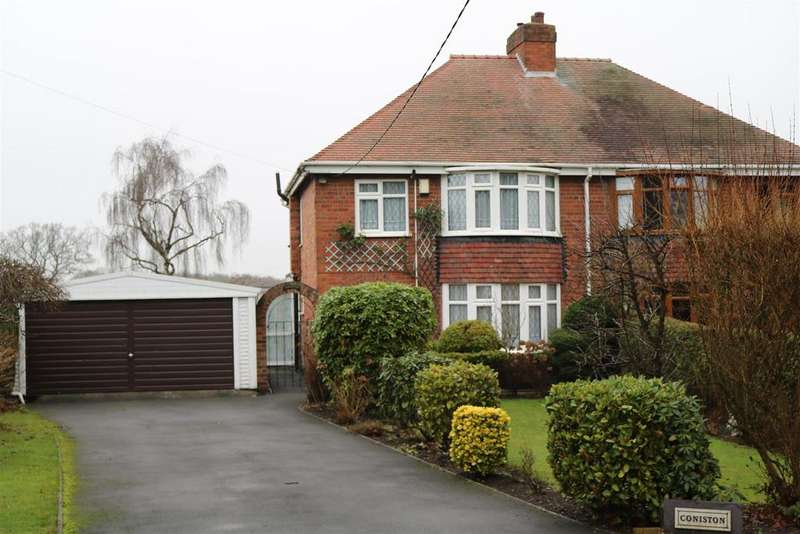 3 Bedrooms Semi Detached House for sale in Dunns Lane, Dordon, Tamworth