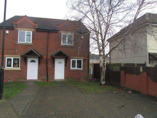 2 Bedrooms Semi Detached House for sale in IIKLEY GROVE, SEATON CAREW, HARTLEPOOL