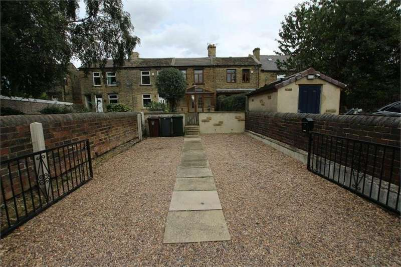 2 Bedrooms Terraced House for sale in Temperance Field, WYKE, West Yorkshire
