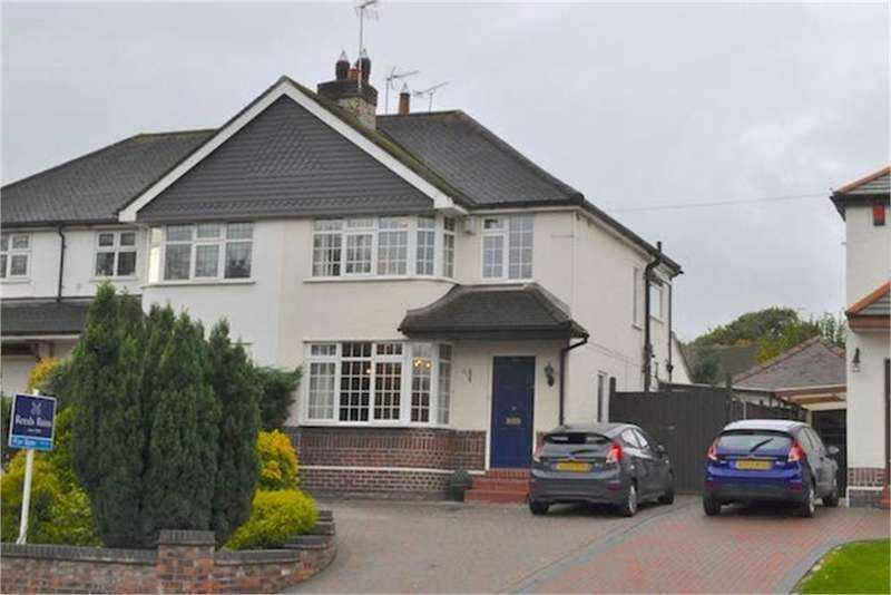 3 Bedrooms Semi Detached House for sale in School Lane, Hartford, NORTHWICH, Cheshire