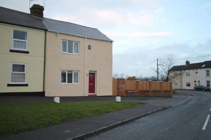 3 Bedrooms End Of Terrace House for sale in Front Street North, Trimdon Village
