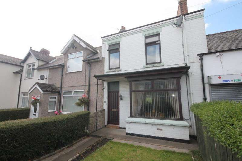 2 Bedrooms Terraced House for sale in The Centre Evenwood, Bishop Auckland