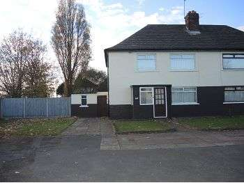 4 Bedrooms Semi Detached House for sale in Harris Drive, Bootle, Liverpool