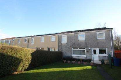 3 Bedrooms End Of Terrace House for sale in Edmiston Drive, Linwood, Renfrewshire