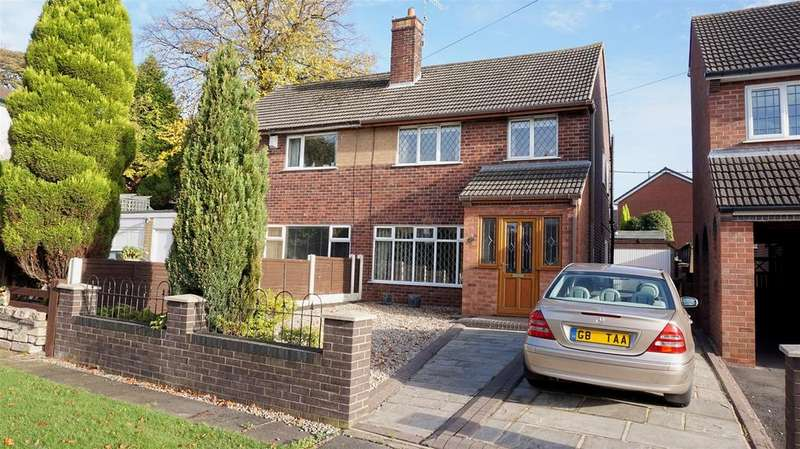 3 Bedrooms Semi Detached House for sale in Silverdale Road, Wolstanton, Newcastle, Staffs