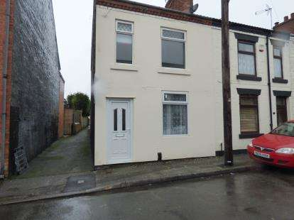 3 Bedrooms End Of Terrace House for sale in Sherwood Street, Annesley Woodhouse, Kirkby-In-Ashfield, Nottingham