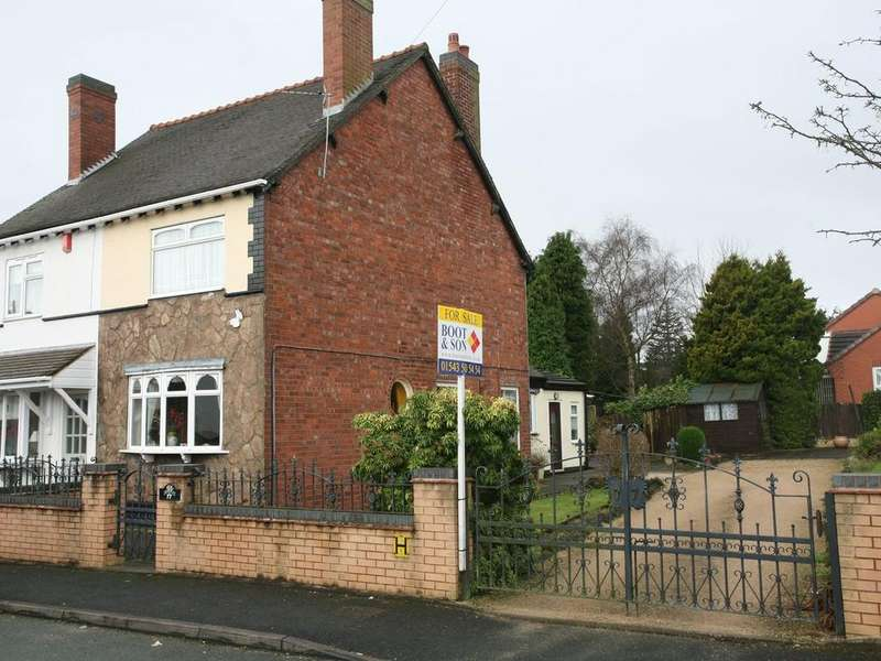 2 Bedrooms Semi Detached House for sale in 77 New Street, Chase Terrace, Burntwood, WS7 1BT