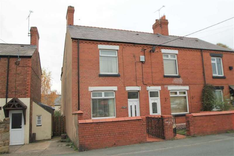 3 Bedrooms End Of Terrace House for sale in Greenfield View, Gwersyllt, Wrexham