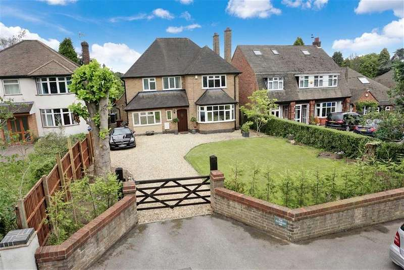 4 Bedrooms Detached House for sale in Leicester Road, Markfield, Leicestershire