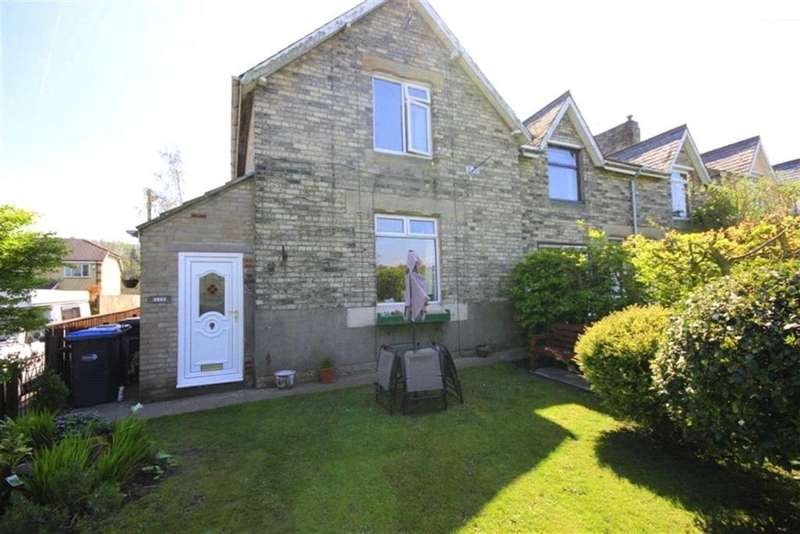 2 Bedrooms End Of Terrace House for sale in South Terrace, Esh Winning, DH7