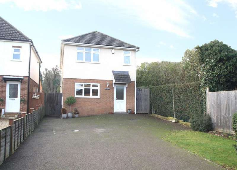 3 Bedrooms Detached House for sale in Simpson Road, Fenny Stratford, Milton Keynes