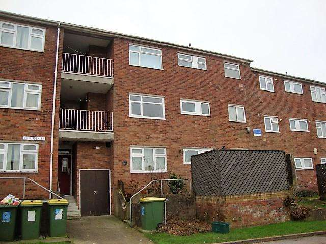 2 Bedrooms Apartment Flat for sale in Ennerdale Court, Off Caerleon Road, Newport np19