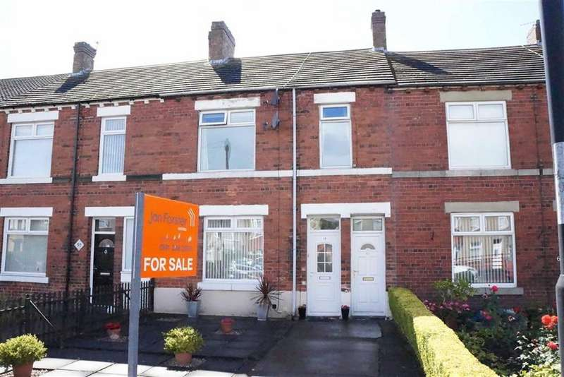 2 Bedrooms Flat for sale in East View, Newcastle Upon Tyne, NE13