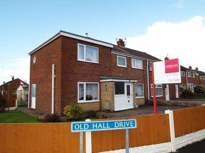 4 Bedrooms Semi Detached House for sale in Old Hall Drive, Bamber Bridge, Preston, Lancashire