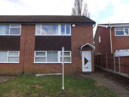 2 Bedrooms Maisonette Flat for sale in Broomfields Farm Road, Solihull, West Midlands