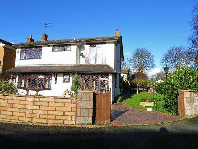 4 Bedrooms Detached House for sale in St Michaels Close,Pelsall,Walsall