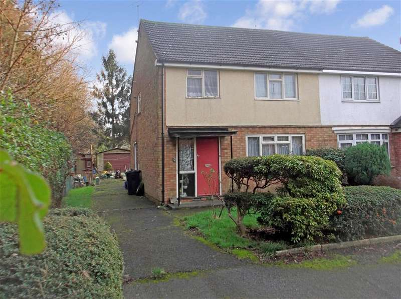 3 Bedrooms Semi Detached House for sale in Willow Tree Close, Ashford, Kent