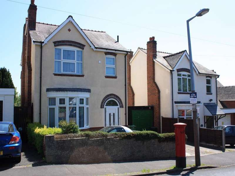3 Bedrooms Detached House for sale in 81 Banners Lane, HALESOWEN, West Midlands