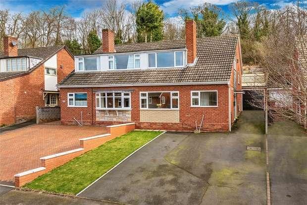 3 Bedrooms Semi Detached House for sale in Hillside Avenue, BRIDGNORTH, Shropshire