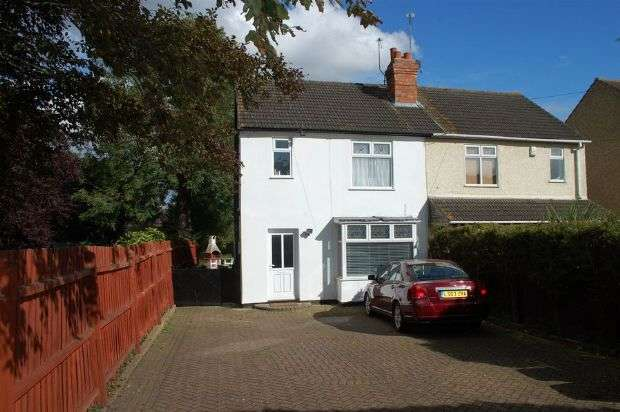 3 Bedrooms Semi Detached House for sale in Main Road, Duston, Northampton NN5 6PP