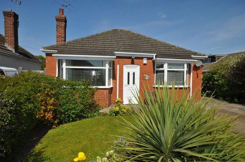 2 Bedrooms Detached Bungalow for sale in Kirton Lane, Thorne, Doncaster