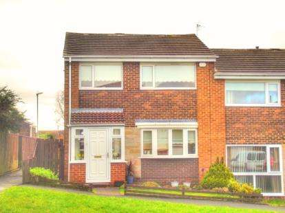 3 Bedrooms House for sale in Elm Grove, Ushaw Moor, Durham, DH7