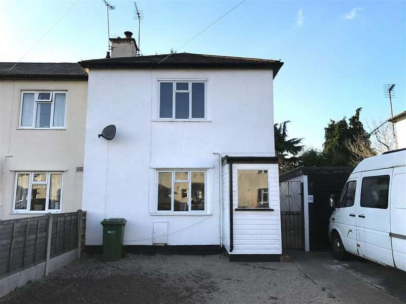 2 Bedrooms End Of Terrace House for sale in Charles Witts Avenue, SOUTH CITY, Hereford, Hereford