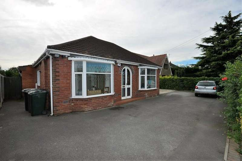 6 Bedrooms Detached Bungalow for sale in Kirton Lane, Thorne, Doncaster